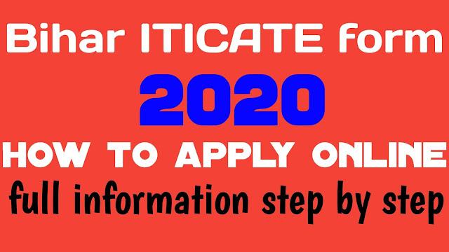 Bihar I.T.I.C.A.T. form 2020- I.T.I Apply form, Entrance exam Admit card