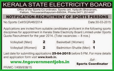Kerala State Electricity Board, Thiruvananthapuram, KL (www.tngovernmentjobs.in)