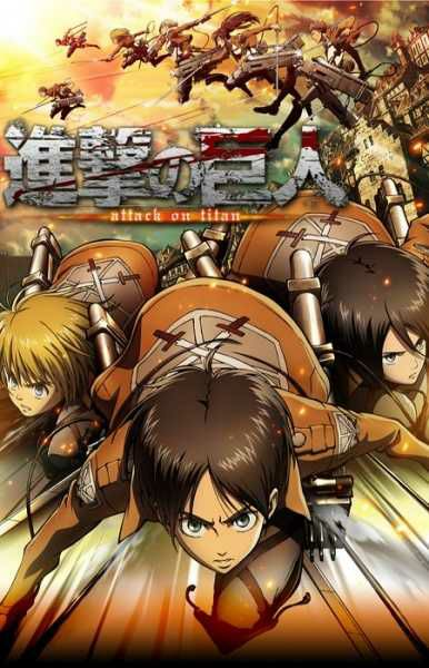 Download Shingeki no Kyojin S1 Subtitle Indonesia Episode 01 – 30