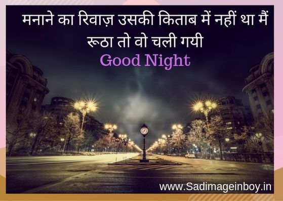 love good night images Download For HD
