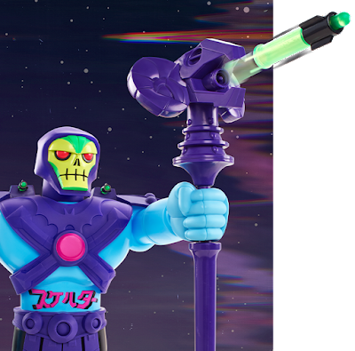 Masters of the Universe Skeletor Shogun Masters Mech Figure by Mattel Creations