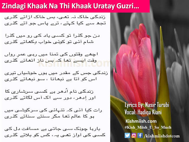 Urdu Poetry, Shayari, Urdu Poetry Images, Zindagi Gulzar Hai, Love Shayari, Urdu Shayari, Love Poetry, Sad Urdu Poetry, Romantic Poetry, Best Urdu Poetry, Love Urdu Poetry, Hindi Shayari,