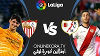 مشاهدة مباراة إشبيلية ورايو فاليكانو القادمة كورة اون لاين بث مباشر اليوم 15-08-2021 في الدوري الإسباني الدرجة الأولى