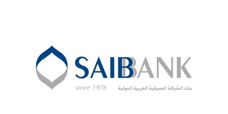 وظائف بنك SAIB مصر 2021