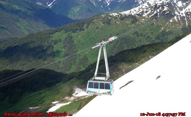 Alyeska Aerial Tram Ride