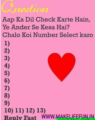 Number select dil check game,Puzzles Riddles Logic Puzzle Who am I ? Quiz Picture Puzzle Word Puzzle Maths Puzzle Emoticons Quiz Brain teaser Jokes Whatsapp Games Guess Puzzles answers Inspirational Number Puzzle Mystery Puzzle funny images Informational River Crossing Puzzle Akbar-Birbal Lateral Thinking Hindi Puzzles Interview Puzzles Sherlock Holmes Good Morning Messages Expressive Whatsapp Status Illusion images Trivia Disclaimer Good Day Message Kids Puzzle Quotes Rebus