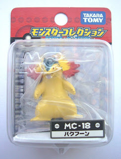 Typhlosion figure Takara Tomy Monster Collection MC series