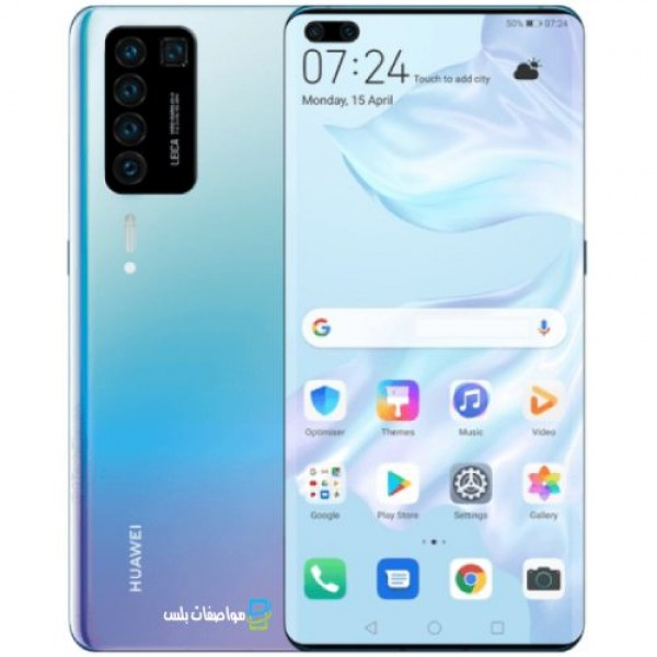 Huawei P50 Pro موصفات هواوي بي 50 برو