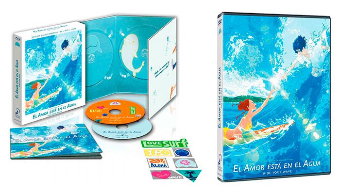 El amor está en el agua BD/DVD - Selecta Visión - anime