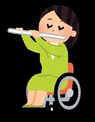 フルートを演奏する女性のイラスト(車椅子)