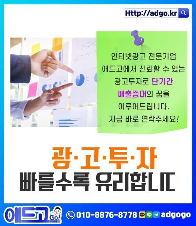서울시성북구지도홍보
