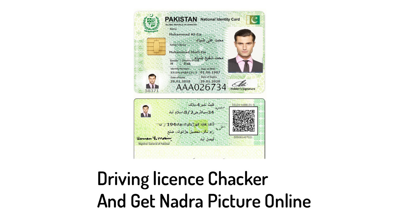 Driving Licence Verification Get Nadra Cnic Picture By