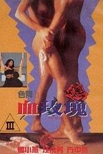 Beauty Evil Rose (1992)