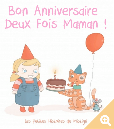 Bon anniversaire illustration