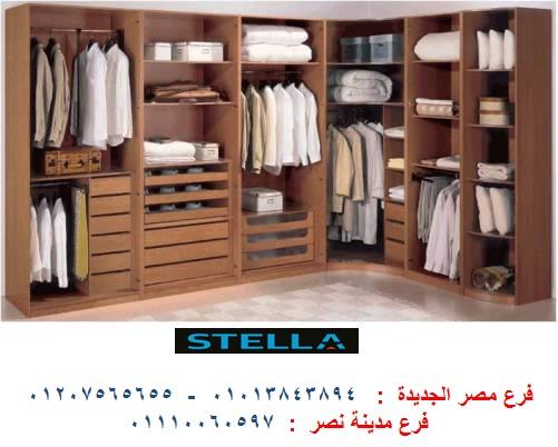غرف دريسنج    / الاسعار تبدا من 1200 جنيه للمتر  + التوصيل لجميع محافظات مصر