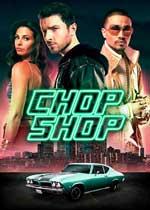 Chop Shop (2014) DVDRip Castellano
