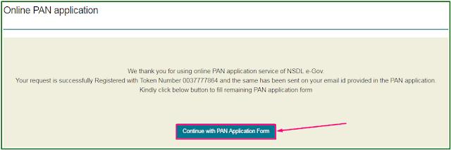 पैन कार्ड के लिए ऑनलाइन आवेदन कैसे करें - How To Apply Online For Pan Card