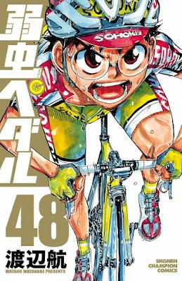 [Manga] 弱虫ペダル 第01-48巻 [Yowamushi Pedal Vol 01-48] Raw Download
