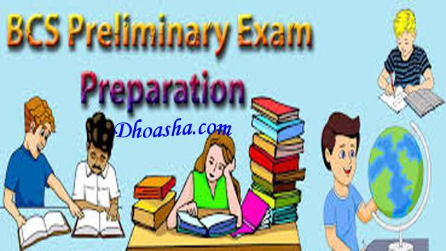 How to take BCS Preliminary preparation
