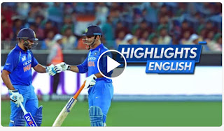 Cricket Highlights - India vs Bangladesh 1st Match Super Four Asia Cup 2018