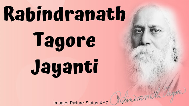 Rabindranath Jayanti Wishes Images Picture, Greeting for