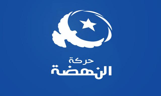 الهاروني: النهضة تريد حكومة وحدة وطنية وليس تكنوقراط