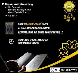 Kajian Online Kitab Tadzkiratussami Setiap Bada Shubuh Ramadhan - Kajian Islam Tarakan
