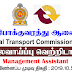 National Transport Commission (NTC)