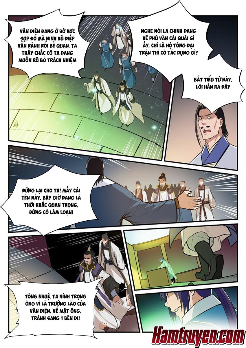 Bách Luyện Thành Thần Chapter 194 trang 16 - CungDocTruyen.com