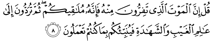 Surat Al Jumu'ah Ayat 8
