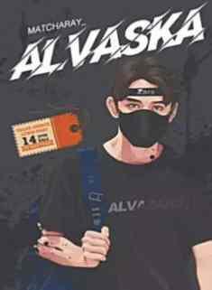 Novel Alvaska Karya Matcharay Full Episode