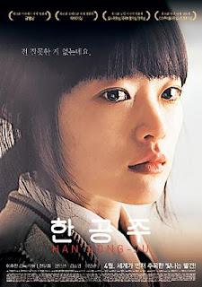 Han Gong Ju VietSub