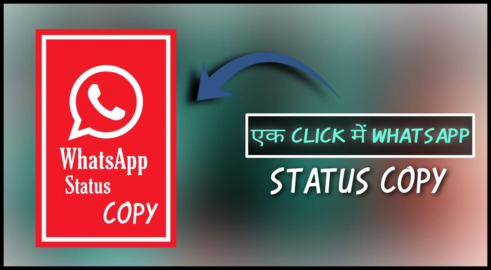 Whatsapp Status video Copy Kaise kare