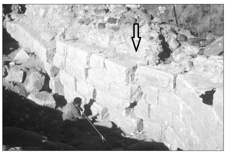 """רעידת אדמה בישראל: פרק 1: """"כשהאדמה רעדה""""- על רעידות אדמה בישראל"""