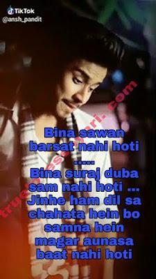 Ansh pandit love you shayari