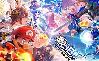 Juegos Nintendo de Luchas