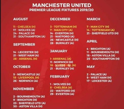 جدول مباريات نادي مانشستر يونايتد لموسم 2019/2020