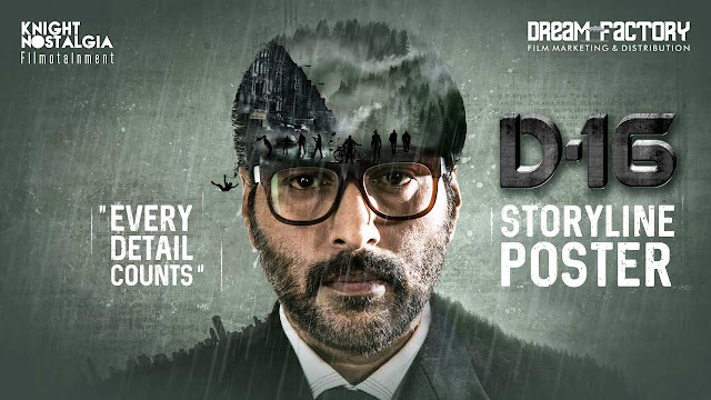 Dhuruvangal Pathinaaru Movie Review Rating