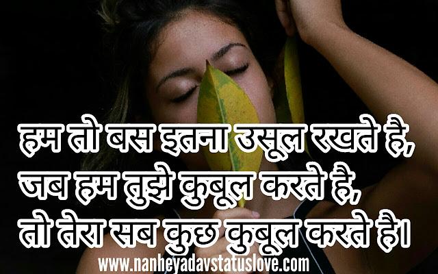 friendship shayari Dosti shayari  friendship shayari in hindi