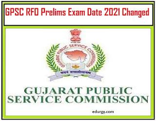 GPSC Various Exam Date Change Notication 2021