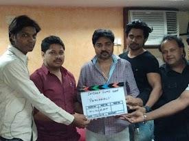 Arvind Akela 'Kallu', Nidhi Jha, Chandani Singh, Niraj Yadav New Upcoming movie Panchali 2018 wiki, Shooting, release date, Poster, pics news info