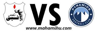 بث-مباشر-لمباراة-بيراميدز-VS-أنبي-بالدوري-المصري-الممتاز-الأسبوع-ال28