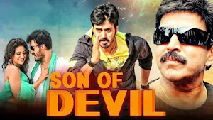 Son Of Devil (Simha Hakida Hejje) (Hindi)