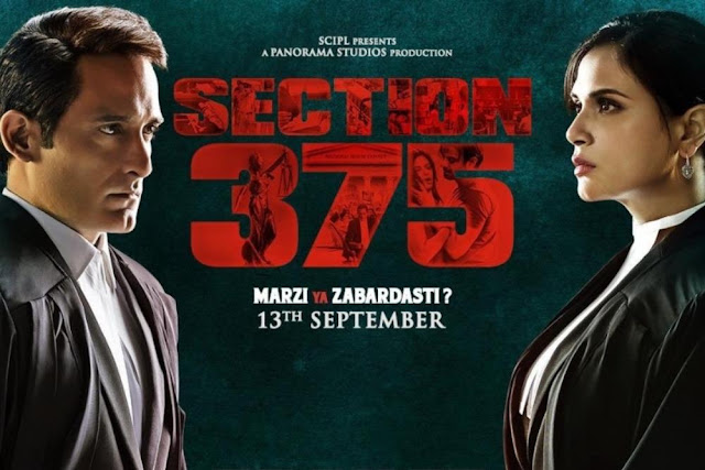 Section 375 movie downlaod