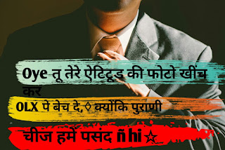 Dabang-status for-boys , Dabang-status-in-hindi