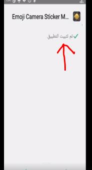 حل مشكلة يتعذر فتح الملف او تعذر فتح الملف على اندرويد بسهولة