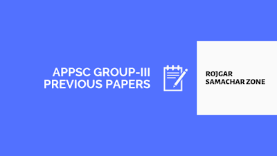 APPSC Group 3 (Punchayat Secretary) Previous Papers Pdf