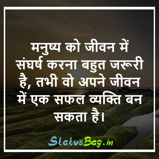 Zindagi Life Shayari