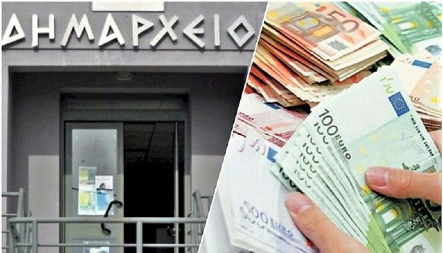 Χρήματα στους Δήμους της Αργολίδας για επισκευή και συντήρηση σχολικών κτιρίων