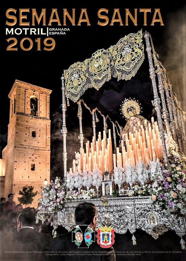 Carteles Semana Santa 2019 Andalucía (1/4)